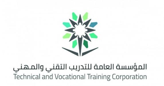 اليك رابط التسجيل في نظام رايات الإلكتروني المؤسسة العامة للتدريب التقني والمهني