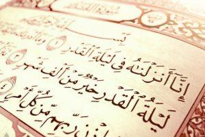 ما هي علامات ليلة القدر في شهر رمضان