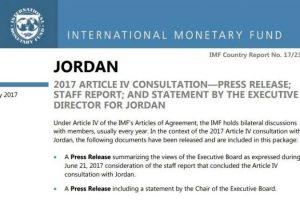 قانون النقد الدولي وعلاقتة بمشروع ضريبة الدخل الجديد