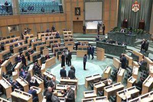 أسماء النواب الموقعين على وثيقة توافق مشروع ضريبة الدخل