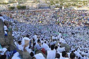 رابط الموقع الإلكتروني للتسجيل للحج والعمرة في السعودية