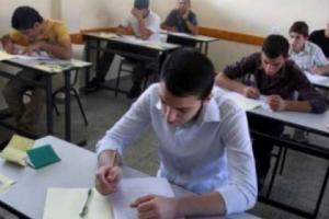 نتائج الثانوية العامة صيفي 2018 في الاردن