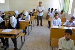 رابط اعلان نتائج الثانوية العامة في ليبيا لعام 2018