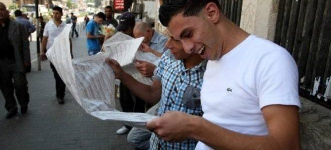 من هنا رابط اعلان نتائج الثانوية العامة 2018 الدور الثاني في مصر  www.mohe.ps