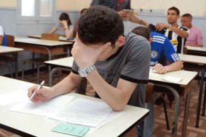 تصريح هام من وزارة التربية والتعليم لطلبة الإدارة المعلوماتية