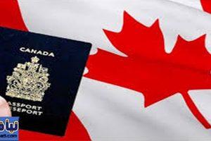 أبسط طريقة للحصول على الجنسية الكندية