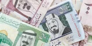 سعر الريال السعودي في البنوك المصرية اليوم الأثنين الموافق 3-9-2018