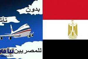 تعرف على الدول التي تسمح بدخول المصريين بدون تأشيرة