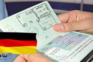طرق الحصول على التأشيرة الألمانية| والإجراءات المتبعة عن رفض التأشيرة