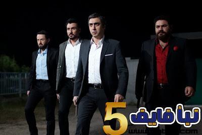 تردد قنوات مسلسل وادي الذئاب التركي