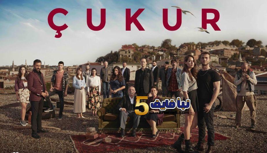 51bdffa 1 - أكثر 5 مسلسلات تركية مشاهدة لعام 2018
