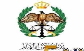 مصدر أمني : إلقاء القبض على فتاتين تمارسان الدعارة بشقة سكنية في عمّان