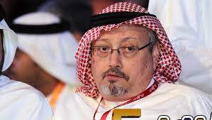 عاجل .. وصول وفد سعودي إلى أنقرة للتحقيق بإختفاء خاشقجي