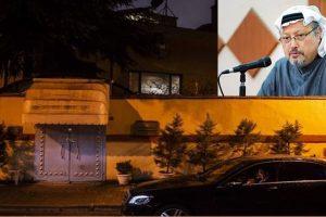 التحقيقات التركية تفجر مفاجأة وتثبت مقتل جمال خاشقجي داخل القنصلية السعودية باسطنبول