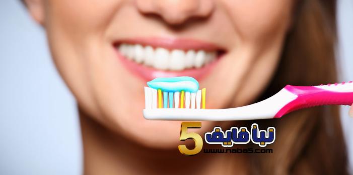 2018 10 16 213257 - كيفية أختيار معجون الأسنان للمحافظة على أسناني