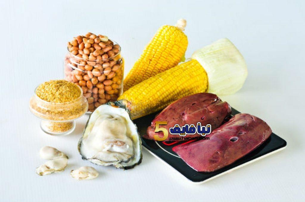 نقص الزنك - ماهي أعراض نقص الزنك ومصادره الغذائية