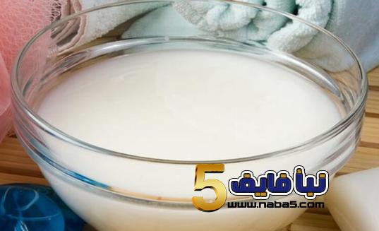 الحليب لتنظيف البشرة