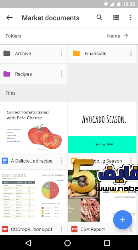 تحميل تطبيق Google Drive للاندرويد والايفونh - تحميل تطبيق Google Drive للاندرويد والايفون