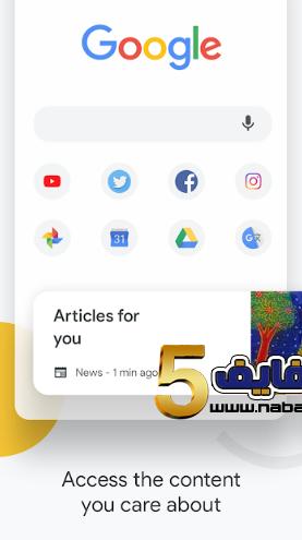 Google Chrome - تحميل تطبيق Google Chrome للاندرويد
