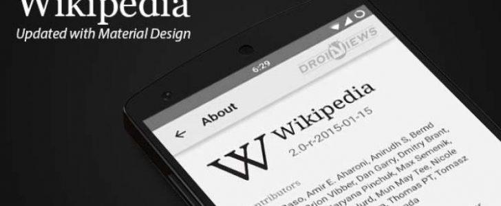 تحميل تطبيق Wikipedia المميز للاندرويد