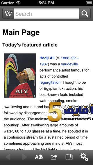 تطبيق Wikipedia