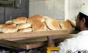 الأستعلام بالطريقة الصحيحة عن دعم الخبز 2018- 2019