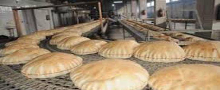 صرف دعم الخبز 2019 للأردنيين والحد الأدنى لمستحقي الدعم