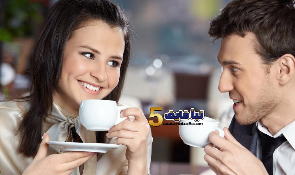 طرق مفيدة لجذب الزوج i - طرق مفيدة لجذب الزوج