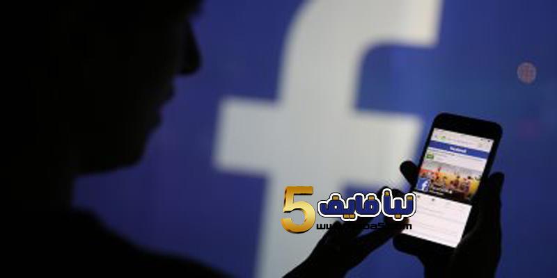 """.jpg - كيف تضاعف أرباحك من عرض إعلانات الفيديو على الفيسبوك"""" AD Breaks"""" ؟"""