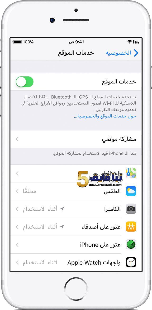 كيفية اضافة التقويم الهجري إلى هاتفكy - كيفية اضافة التقويم الهجري إلى هاتفك الايفون بدون تطبيقات