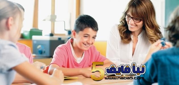 الذى يجب تعليمه لابنائك 1 - ما الذى يجب تعليمه لابنائك