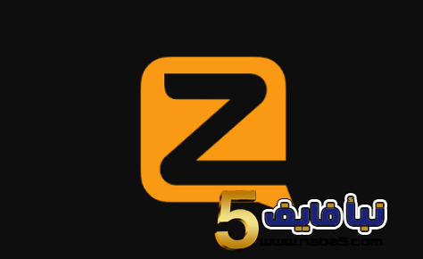 تحميل برنامج Zello للاندرويد