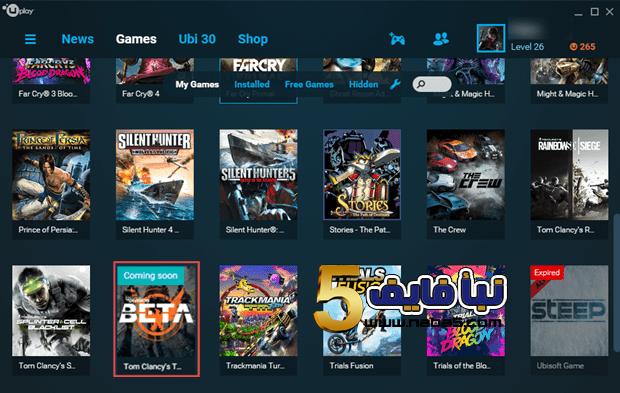 تحميل متجر الألعاب UPLAY مجاناً
