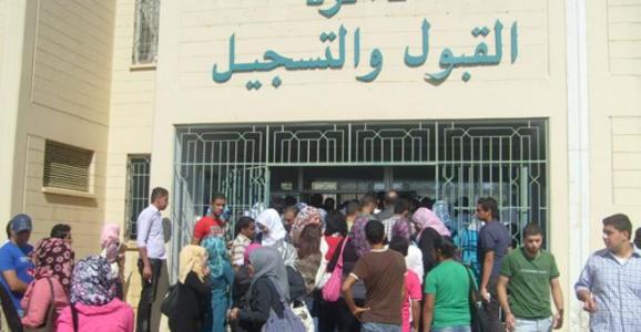 اعلان توظيف في جامعة آل البيت