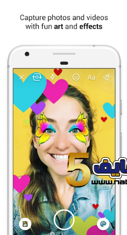 f 1 - تحميلتطبيقFacebook Messenger للاندرويد