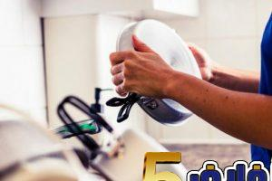 rr - طرق تنظيف الأواني المعرضة للحرق