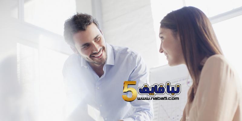 اسس وقواعد لنجاح الزواج0 - اسس وقواعد لنجاح الزواج