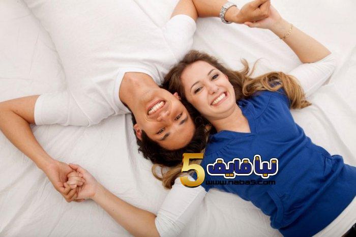 اسس وقواعد لنجاح الزواج6 - اسس وقواعد لنجاح الزواج