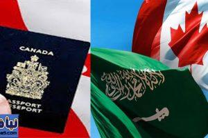 الهجرة إلى كندا من السعودية 2019 تعرف على أهم برامج وطرق الحصول على الهجرة الكندية