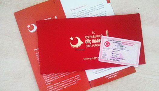 تعرف على بنود إقامة تركيا الجديدة