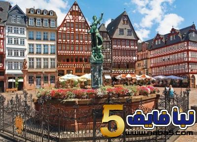 تعرف على مبني رومر السياحي في المانيا