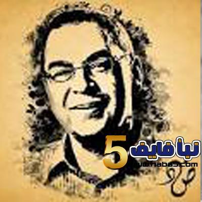 5 - حكم وأقوال لأحمد خالد توفيق عن الحياة مؤثرة جدا