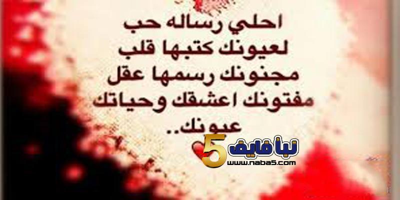 حب للحبيبة 3 - رسائل حب للحبيبة...أجمل عبارات الحب والرومانسية