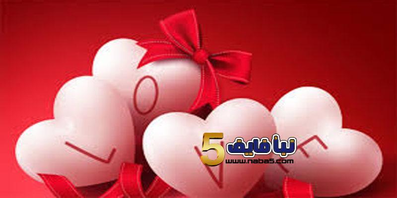 حب للحبيبة - رسائل حب للحبيبة...أجمل عبارات الحب والرومانسية