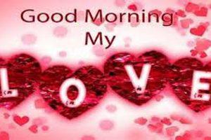 مسجات صباح الخير يا حبيبي..أجمل رسائل رومانسية لكل حبيب