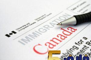 شروط اساسية  للهجرة الى كندا