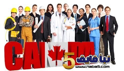 طرق الحصول على عروض العمل في كندا