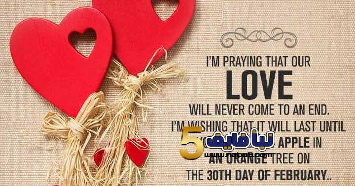 حب جميل 3 - رسائل حب للحبيبة...أجمل عبارات الحب والرومانسية