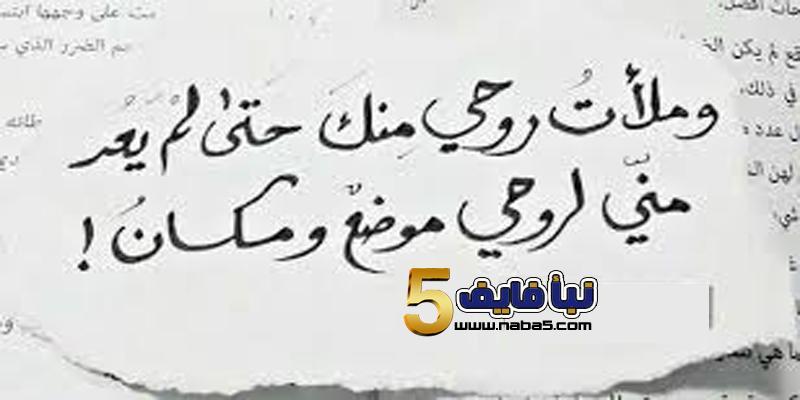 حب 4 - كلمات حب للحبيب أسمى الكلمات المعبرة عن مشاعرنا تجاه الحبيب والزوج