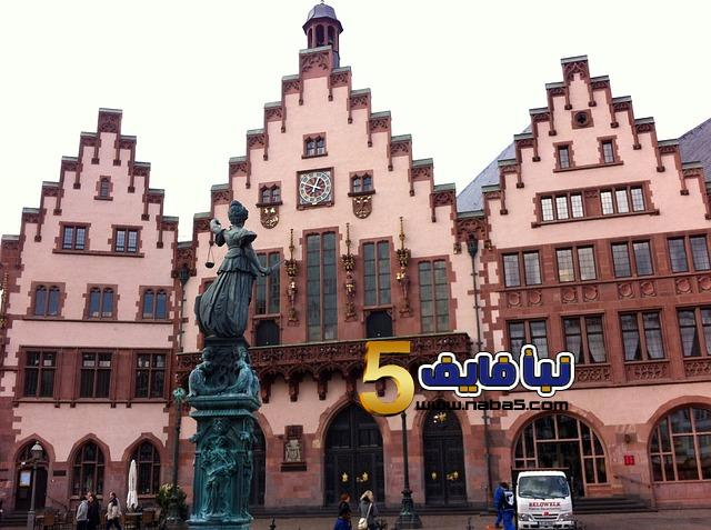 مبني رومر السياحي في المانيا